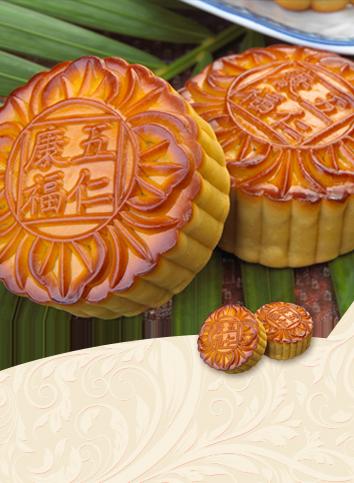 【Five kernels mooncake】