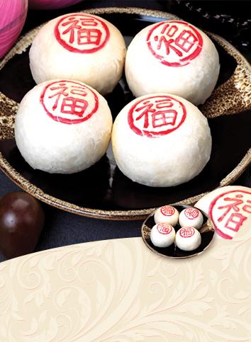 【Bai Fu cake】