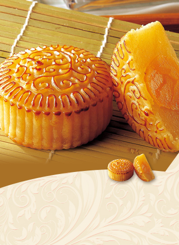 【Kangfu mooncakes】