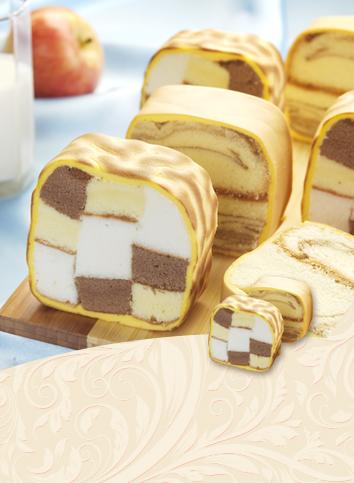 【Tiger cake】