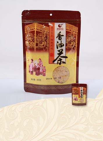 【Sweet oil-tea】
