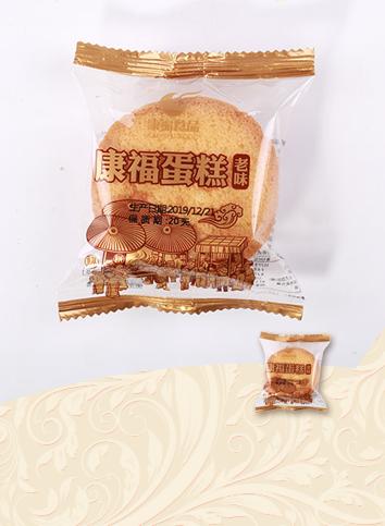 【Old comfort cake - single serving】